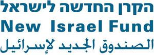 New Israel Fund-Social Justice Fund